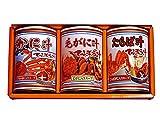 てっぽう汁3缶セット (毛蟹 ずわいがに たらばがに) 3大カニのスープを手軽にご自宅で ズワイガニ 毛がに タラバガニのみそ汁 お吸物にもどうぞ 北海道かにの郷土料理 カニのご当地グルメ 蟹の鉄砲汁