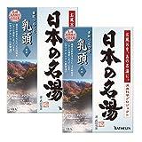 【セット品】日本の名湯 乳頭 30g 5包 にごりタイプ 入浴剤 (医薬部外品) 2個セット