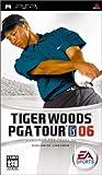 「タイガー PGA 06」の画像