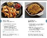 うーらのオーガニックな野菜のおつまみ手帖(エンターブレインムック) 画像