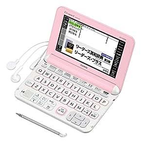 カシオ 電子辞書 エクスワード 高校生英語強化モデル XD-K4900PK ピンク