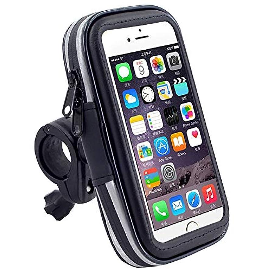 正統派テメリティノベルティAsien 自転車用携帯電話ホルダー 防水 タッチスクリーン バイク用 MTB ハンドルバー 携帯電話ケース