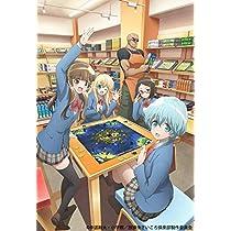 放課後さいころ倶楽部 Blu-ray BOX2