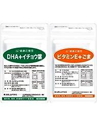 (お徳用3か月分)毎日元気セット(ビタミンE+ごま)+(DHA+イチョウ葉エキス) 3袋&3袋セット(DHA?EPA?ビタミンE?セサミン)