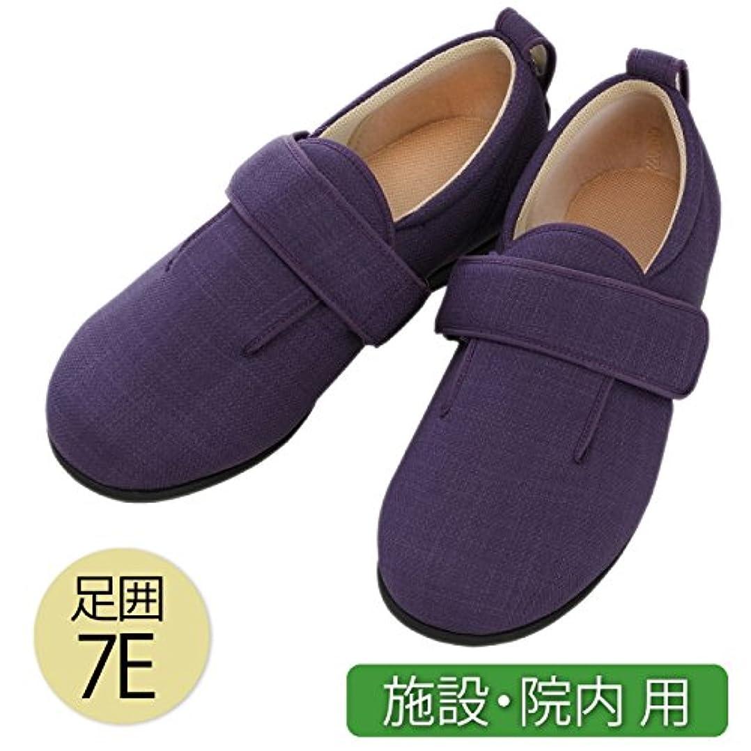 7036 ダブルマジックIII 7E 紫(LLサイズ)