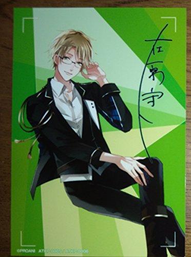 在原守人TSUKIPRO THE ANIMATION ツキプロ BD&DVD 第3巻 特典 サイン入りピンナップ ブロマイド1枚
