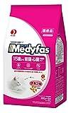 メディファス 長寿猫用 チキン味 1.5kg