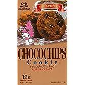 森永製菓 チョコチップクッキー12枚×5箱