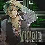 Villain Vol 2 -the case of trickster-