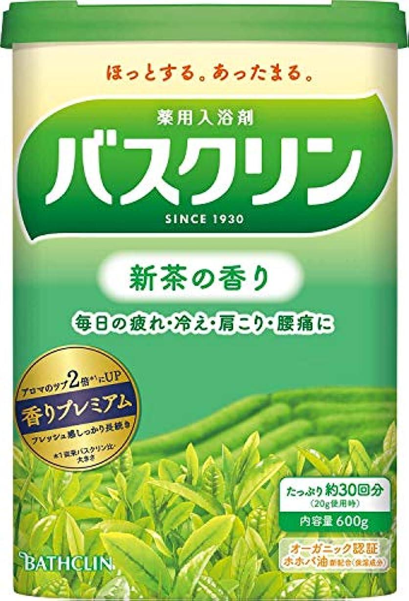 昼間証拠監督する【医薬部外品】バスクリン入浴剤 新茶の香り600g(約30回分) 疲労回復