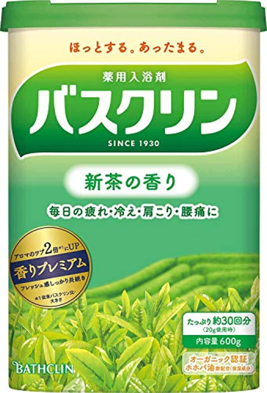 スキル降伏要塞【医薬部外品】バスクリン入浴剤 新茶の香り600g(約30回分) 疲労回復
