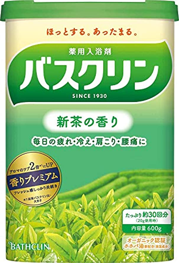 ゴールド染色豊富な【医薬部外品】バスクリン入浴剤 新茶の香り600g(約30回分) 疲労回復
