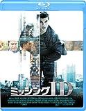 ミッシングID コレクターズ・エディション[Blu-ray/ブルーレイ]