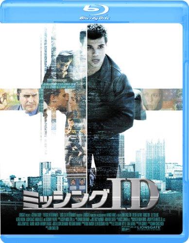 ミッシングID コレクターズ・エディション [Blu-ray]