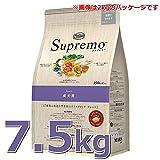 シュプレモ 成犬用 7.5kg