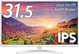 LG モニター ディスプレイ 32MP58HQ-W 31.5インチ/フルHD/IPS ハーフグレア/HDMI端子付/ブルーライト低減機能