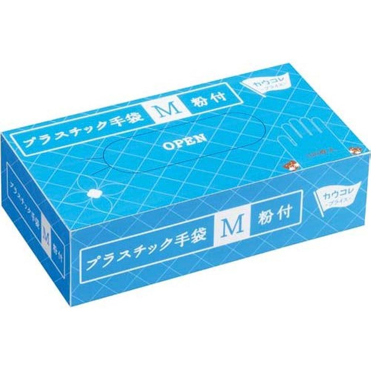 電子レンジやむを得ない緊急カウネット プラスチック手袋 粉付M 100枚入