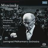 チャイコフスキー : 交響曲 第5番 | プロコフィエフ : 「ロメオとジュリエット」 組曲 第2番 Op.64 より (Tchaikovsky : Symphony No.5 | Prokofiev : Rome and Juliet / Mravinsky, Leningrad Philharmonic Orchestra) (1973) [SACDシングルレイヤー]