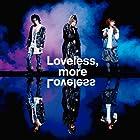 Loveless, more Loveless【ジャケットB】(通常1~2営業日以内に発送)
