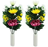 ニューホンコン造花 仏花中 2本組 白