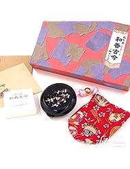 長川仁三郎商店のお香 和香古今(わのかここん)天女の香り 桜(黒のコンパクト)?赤の巾着のセット