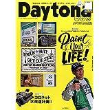 Daytona (デイトナ) 2018年12月号 Vol.330