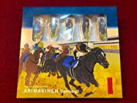 有馬記念キャンペーン オリジナルティースプーン5本セット