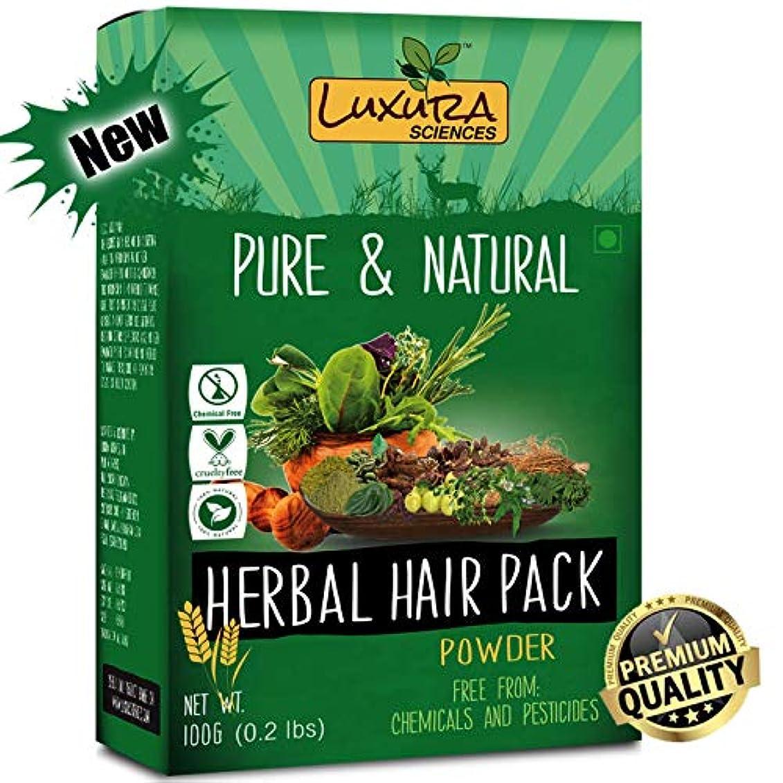 届ける不要護衛Luxura Sciencesナチュラルヘアパック、ドライヘア、育毛、落下、破損した髪の修理ヘアマスク(100グラム)