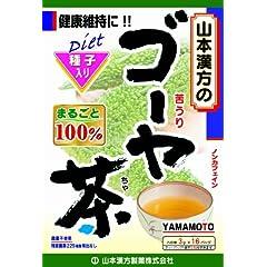山本漢方製薬 ゴーヤ茶100% 3gX16H