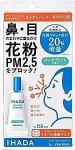 資生堂薬品 イハダアレルスクリーンジェルクールN イオンの透明マスク 鼻・目のまわり用 花粉・PM2.5をブロック ユーカリミントの香り 3g 約150回分