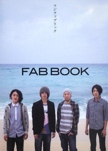 FAB BOOK―フジファブリックの詳細を見る
