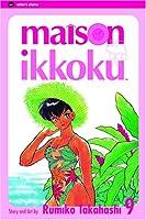 Maison Ikkoku 9 : Learning Curves (Maison Ikkoku)