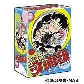 ハイスクール!奇面組 COMPLETE DVD-BOX 2
