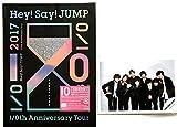 【セット品 2点】 Hey! Say! JUMP I/Oth Anniversary Tour 2017-2018 ( 初回限定盤1 ) [DVD](デジパック仕様/ LIVE PHOTO BOOK封入)+ I/Oth Anniversary Tour 2017-2018 公式グッズ撮影オフショット写真 集合ver.