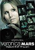 ヴェロニカ・マーズ [ザ・ムービー] ブルーレイ&DVDセット(2枚組) [Blu-ray] 画像