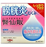 【第2類医薬品】腎仙散 21包