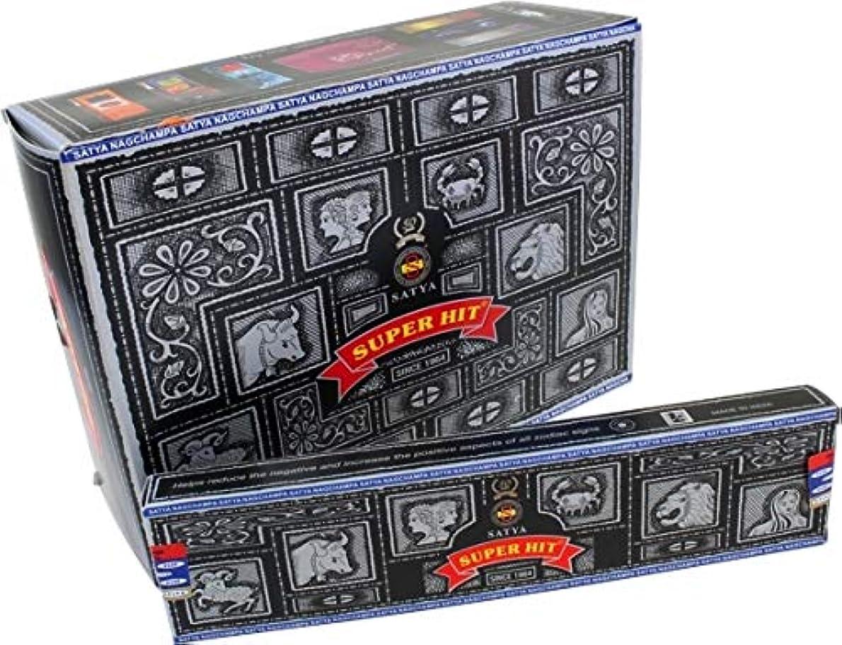 道徳教育ネックレット保存するincense-superヒット40グラム