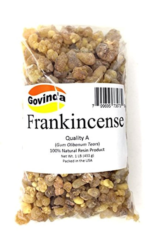 尊敬するゴルフお肉Govinda Frankincense樹脂Gum Tears品質A 1 LB