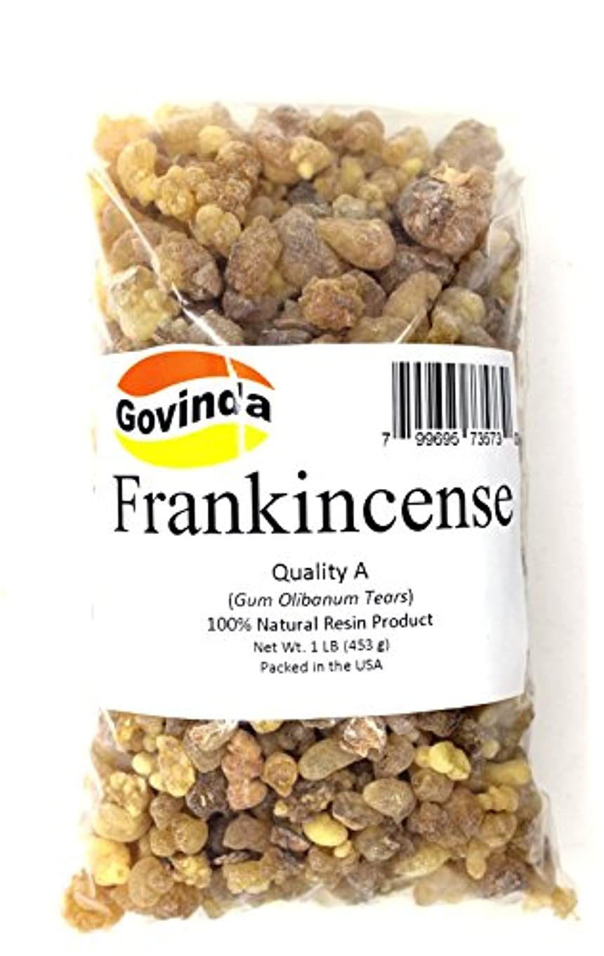 発表アグネスグレイ貸し手Govinda Frankincense樹脂Gum Tears品質A 1 LB