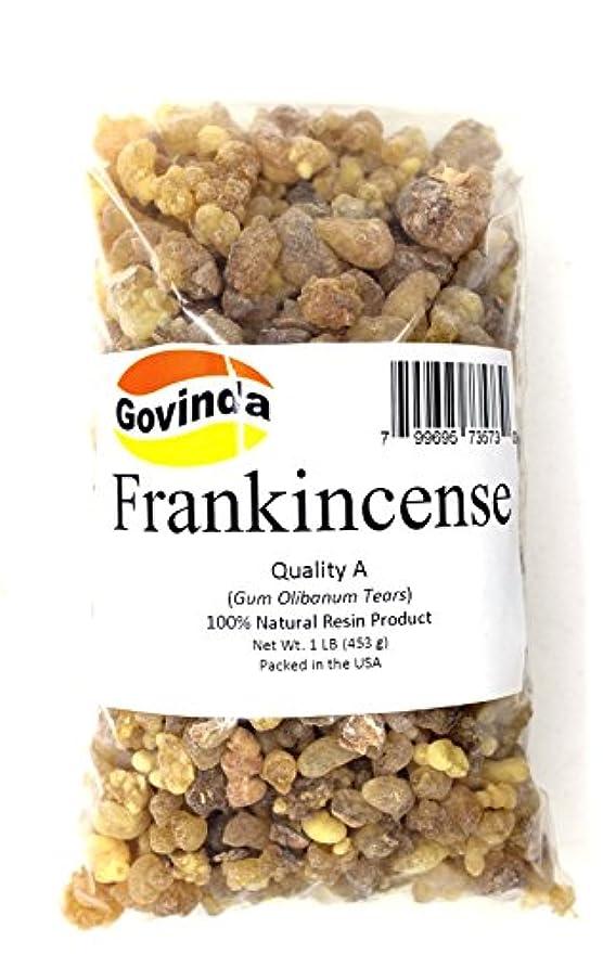 反映するブルゴーニュ絶えずGovinda Frankincense樹脂Gum Tears品質A 1 LB