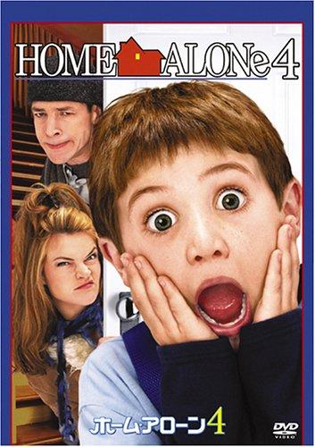 ホーム・アローン4 [DVD]の詳細を見る