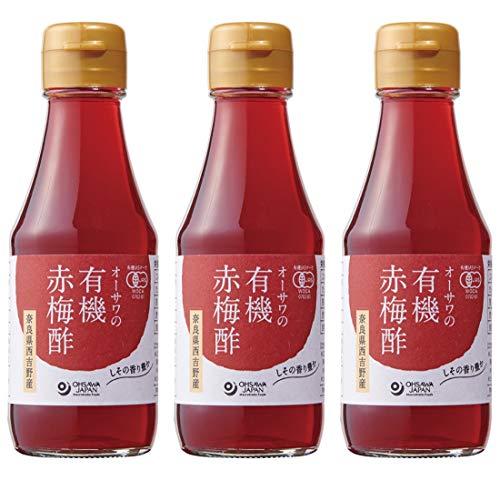 オーサワの有機赤梅酢 160ml×3個          JAN:4932828060323