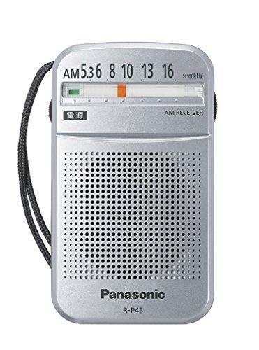 パナソニック AMラジオ シルバー R-P45-S...