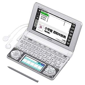 カシオ 電子辞書 エクスワード スペイン語モデル XD-N7500
