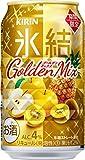 キリン 氷結 ゴールデンミックス 350ml×24本