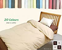 e-ふとん屋さんオリジナル☆26色sleeping color ボックスシーツ /ワイドダブル_9509ライム