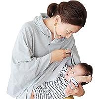 DORACO 授乳ケープ フードつき ポンチョ 型 人気 【巾着付き】 助産師が提案  360度安心  授乳カバー(グレー)