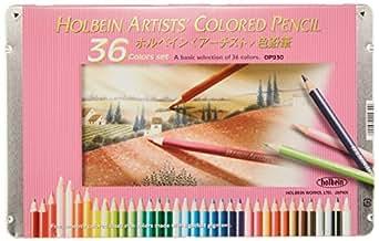 ホルベイン 色鉛筆 36色 セット