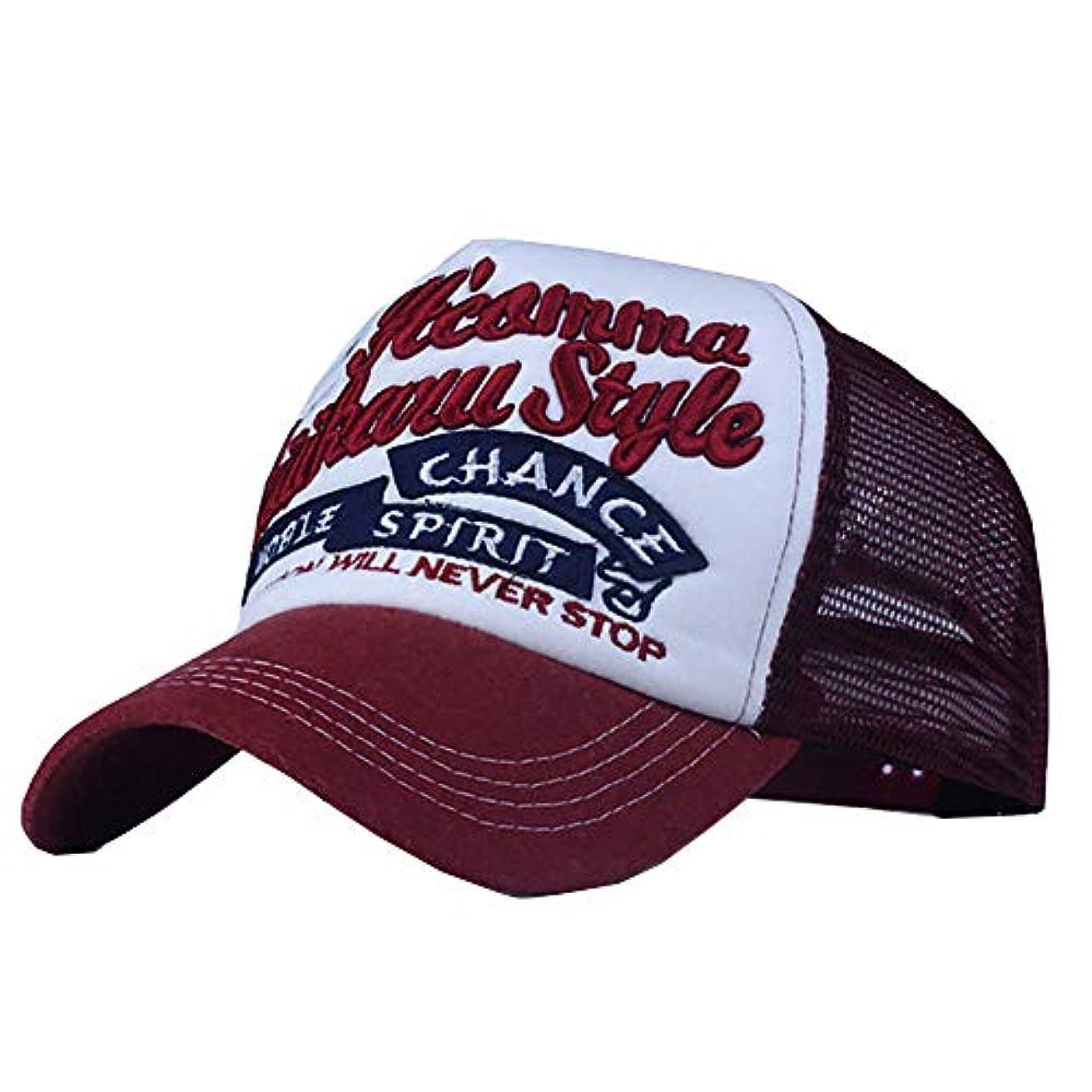 漂流憲法あいまいさRacazing パッチワーク 野球帽 ヒップホップ メンズ 夏 登山 帽子メッシュ 可調整可能 プラスベルベット 棒球帽 UV 帽子 軽量 屋外 Unisex 鸭舌帽 Hat Cap
