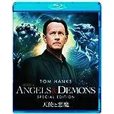 天使と悪魔 スペシャル・エディション